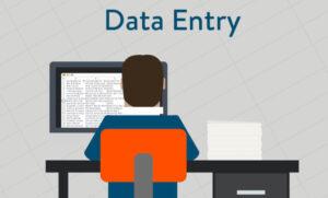 ثبت داده - کارنیل وب